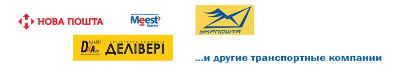 доставка мужских курток оптом в Украине